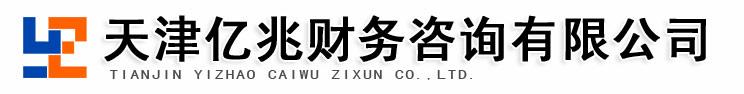 天津工商代办公司